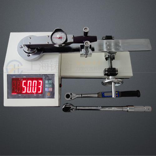20n.m扭力扳手检定器机械行业用