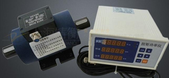 吊车减速器检测用动态扭力检测仪1600n.m