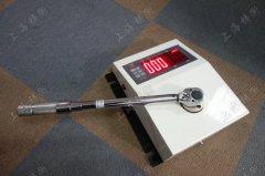 便捷式扭力扳手检定仪生产商