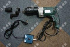SGDD-300电动定扭力扳手