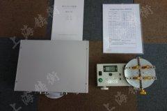 SGHP数显瓶盖扭力测试仪0.075-5N.m