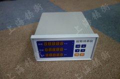 动态扭力测试仪5-50牛米