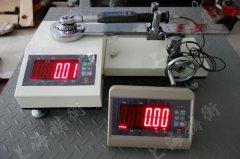 电动车专用的扭力扳手检定仪