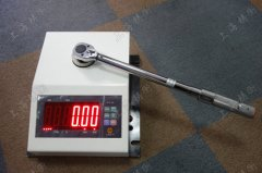 扭力扳手检定仪-便携式扭力扳手检定仪