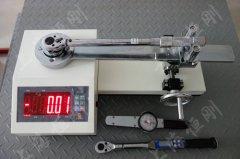 300N.m扭矩扳手检测仪计量检测部门专用