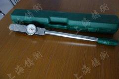 300-500N.m指针式扭力扳手检测用