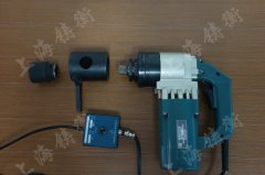 600-2000N.m电动扭矩扳手紧固螺钉专用