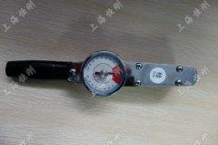 0-3N.m指针式扭力扳子扣件式脚手架检测专用