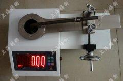 不锈钢5-50n.m扭矩扳手检测仪供应厂家