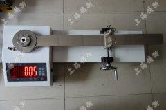 汽车制造业用的扭矩扳手检定器820N.m