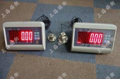 30-300N.m便携式数显扭力测试仪带声光报警功能