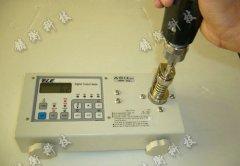 高精度电批扭力校准仪带多单位切换功能