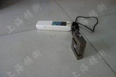 上海数显拉压测力计60KN(带S型传感器)