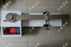 不锈钢扭力扳手检定仪750牛米价格