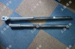双向棘轮头可调式扭力扳手100-500N.m