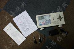 SGHP-100电批扭力校验仪可配各种夹具
