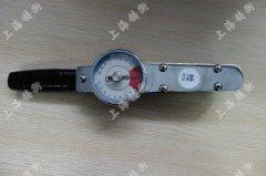 150N.m表盘式扭矩扳手电器厂专用