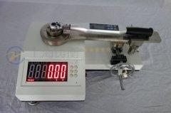 可连电脑数显扭矩扳手检测仪180牛米