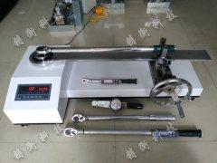 双向测量的扭矩扳手检验仪5-1000牛米