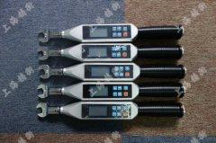 高精度数显力矩扳手带模式设定功能