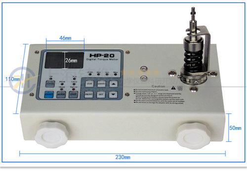 SGHP-100 扭力测试仪操作规范