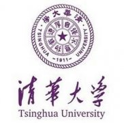 清(qing)華大學