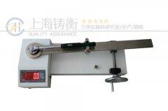 <b>精度值0.001N传感器扭矩扳手检定仪 校准扳手扭矩5000N.m扭矩扳手</b>