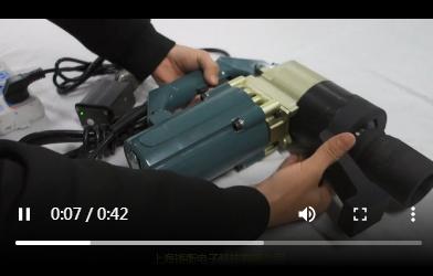 电动扭力扳手使用视频
