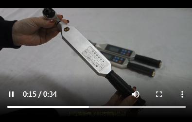 数显扭力扳手使用视频
