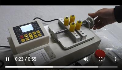瓶盖扭力测试仪使用视频