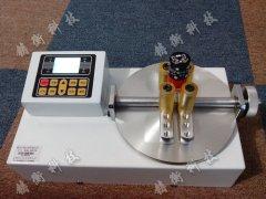 20N.m瓶盖扭力测试仪